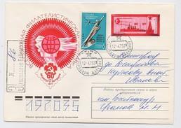 SPACE Used Mail Cover Stationery USSR RUSSIA Baikonur Baikonour SOYUZ-33 Sputnik Rocket