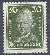 Stamp Germany 1926 MNH Lot#146