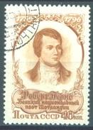 URSS - 1956 - USED/OBLIT. - ROBERT BURNS - Mi 1867 Yv 1844 - Lot 15234