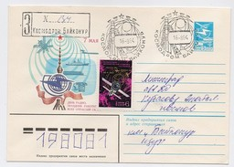 SPACE Mail Used Cover Stationery USSR RUSSIA Baikonur Baikonour PROGRESS-23 Rocket Sputnik Radio Train Railway Phone
