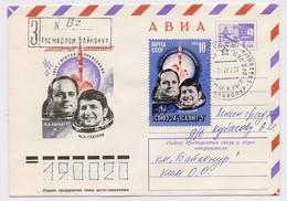 SPACE Stationery Cover Mail Used USSR RUSSIA Rocket Sputnik Soyuz-24 Baikonur Baikonour