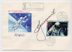SPACE Stationery Cover Mail Used USSR RUSSIA Rocket Sputnik Baikonur Signature Cosmonaut Leonov
