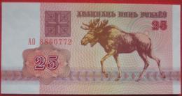 25 Rublei 1992 (WPM 6) - Belarus