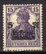 Deutsches Reich, 1919, Mi  106 *, Geprüft [180217L]