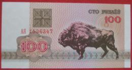 100 Rublei 1992 (WPM 8) - Belarus