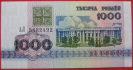 1000 Rublei 1992 (WPM 11) - Belarus