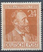 Stamp Germany  MNH Lot#164