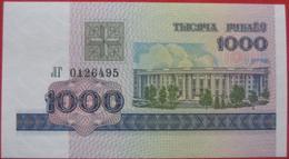 1000 Rublei 1998 (WPM 16) - Belarus