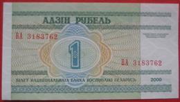 1 Rubel 2000 (WPM 21) - Belarus