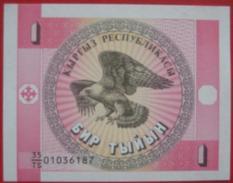 1 Tyiyn ND (1993) (WPM 1) - Kirgisistan