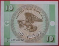 10 Tyiyn ND (1993) (WPM 2) - Kirgisistan