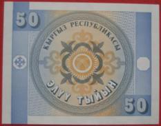 50 Tyiyn ND (1993) (WPM 3) - Kirgisistan