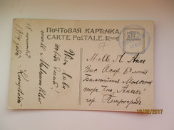 RUSSIA 1914 MILITARY FIELDPOST  KRONSTADT  TO MOSCOW ,  OLD POSTCARD , 0 - 1857-1916 Empire