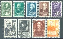URSS - 1956 - USED/OBLIT. - CELEBRITY - Mi 1882-1890 Yv 1862-1870 - Lot 15235