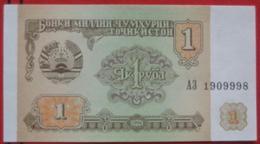 1 Rubel 1994 (WPM 1) - Tadschikistan
