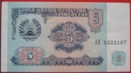 5 Rubel 1994 (WPM 2) - Tajikistan