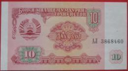 10 Rubel 1994 (WPM 3) - Tadschikistan