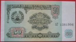 50 Rubel 1994 (WPM 5) - Tajikistan