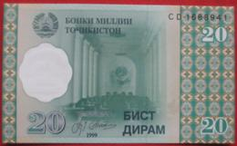 20 Diram 1999 (WPM 12a) - Tajikistan