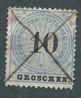 Allemagne Télégraphe   - Yvert N° 7 Oblitéré Cw23102