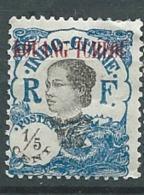 Kouang Tchéou   - Yvert N° 53 (*)  Cw23111 - Unused Stamps