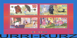 RUSSIA 2012 Fairy Tales Animated Cartoons Films Carlson,Mowgli,Bear Winnie-the-Pooh Block Of 4v Mi1886-1889Zd MNH