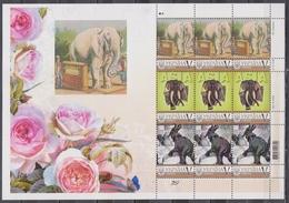 ELEPHANTS  PERSONALIZED SHEETLET   ** (mnh) / ELEFANTEN