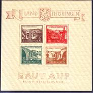 GERMANIA DEUTSCHLAND SBZ ZONA SOVIETICA THURINGENBLOCK  1946 BRUCKEN PONTE   MH*