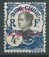 Canton      - Yvert N°   52 (*)    CW 23155 - Unused Stamps