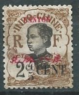 Canton      - Yvert N°   68 (*)    CW 23156 - Unused Stamps