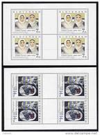 SLOVAKIA 1994 Art In National Gallery Sheetlets MNH / **.  Michel 211-12 - Blocks & Sheetlets