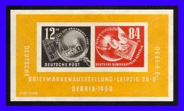 1950 - Alemania Oriental - Sc. B 21a - MNH - AL-237 - 01
