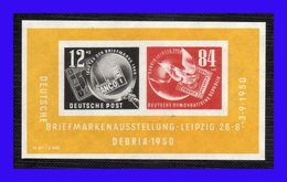 1950 - Alemania Oriental - Sc. B 21a - MNH - AL-237 - 02