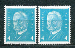 Deutsches Reich 1931, MiNr 454; MNH And MH **/* - Lot Of 2 Stamps