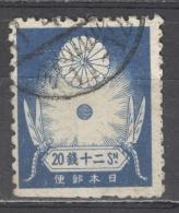 NIPPON 1923: YT 183 / Mi 169, O - FREE SHIPPING ABOVE 10 EURO - Usati