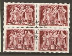 Hongrie - 1950 - Libération - YT 943 - Bloc De 4 Timbres° - Cachet Central - Ungheria