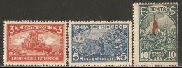 Russia / Soviet Union 1930 Mi# 394-396 A * MH - Revolution Of 1905, 25th Anniv.