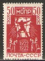 Russia / Soviet Union 1932 Mi# 421 * MH - Intl. Revolutionaries Aid Assoc., 10th Anniv. (MOPR) - 1923-1991 URSS