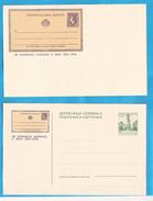 1973  GANZSACHE   SERBIA SRBIJA   JUBILEUMS POSTCARTE JUGOSLAWIEN   JUGOSLAVIJA - Postal Stationery