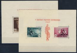 SERBIE        BLOC     N° 3   ET  4 - Serbie