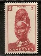 CAMEROUN      OBLITERE