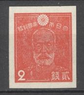 NIPPON 1937: YT 241a / Mi 255, (*) No Gum - FREE SHIPPING ABOVE 10 EURO
