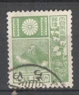 NIPPON 1937: YT 239 / Mi 240, O - FREE SHIPPING ABOVE 10 EURO