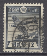 NIPPON 1937-40: YT 270 / Mi 263, O - FREE SHIPPING ABOVE 10 EURO