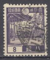 NIPPON 1937-40: YT 268 / Mi 261, O - FREE SHIPPING ABOVE 10 EURO