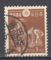 NIPPON 1937-40: YT 263 / Mi 254, O - FREE SHIPPING ABOVE 10 EURO