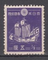 NIPPON 1937-40: YT 262 / Mi 253, O - FREE SHIPPING ABOVE 10 EURO