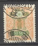 NIPPON 1937-39: YT 256 / Mi 248, O - FREE SHIPPING ABOVE 10 EURO