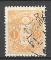 NIPPON 1937-39: YT 246A / Mi 238, O - FREE SHIPPING ABOVE 10 EURO
