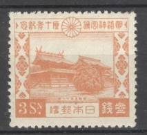 NIPPON 1930: YT 216 / Mi 202, * MH - FREE SHIPPING ABOVE 10 EURO